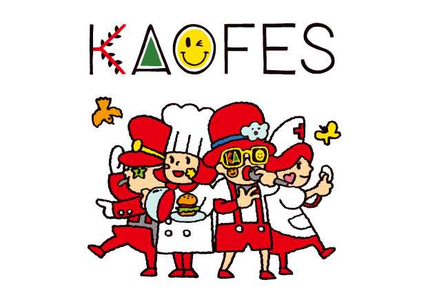 KAOFES_ill_A-(1)