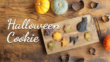 10月29日(土) ハロウィンクッキーづくり 開催