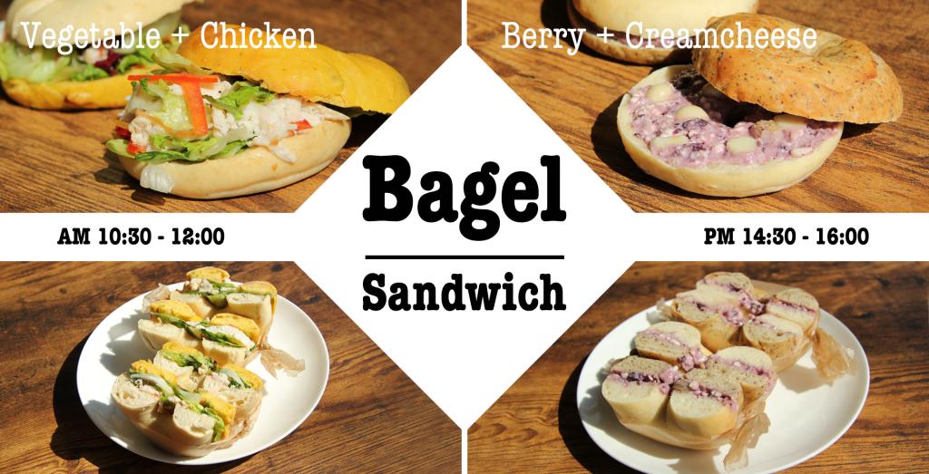 bagel_sand