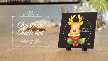 11月18日(金) クリスマスチョークアート 開催