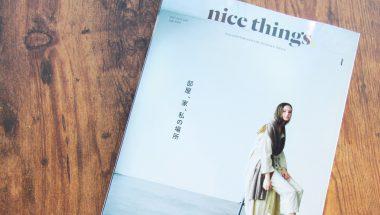雑誌『nice things.』1月号にWhy Juice?さんとのコラボベーグル『Veggie Bagel』が掲載されました!