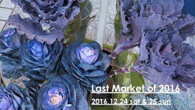 12月24日(土)・25日(日)  Farmer's Market@UNU 出店
