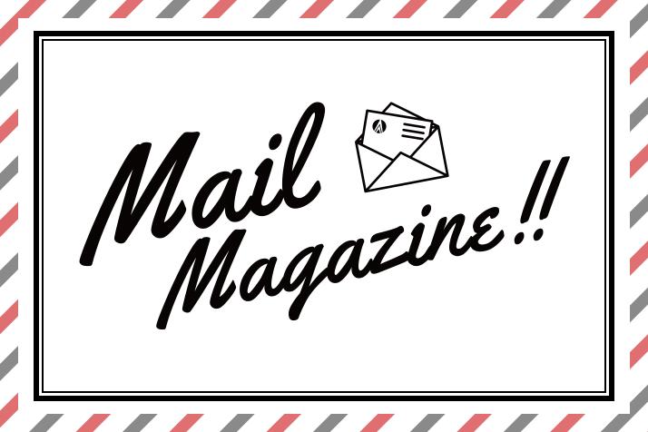img_news_mailmag