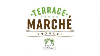 """2月18日(土)""""たまプラーザ"""" 「TERRACE MARCHE 」初出店!"""