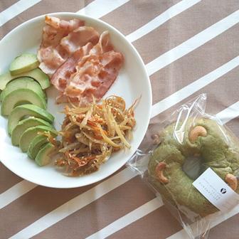 アボカドきんぴらベーコンのべーグルサンドウィッチ 画像3