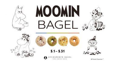 """MOOMIN×AFFIDAMENTO BAGEL"" 限定のコラボベーグルを5月1日(月)より販売!"