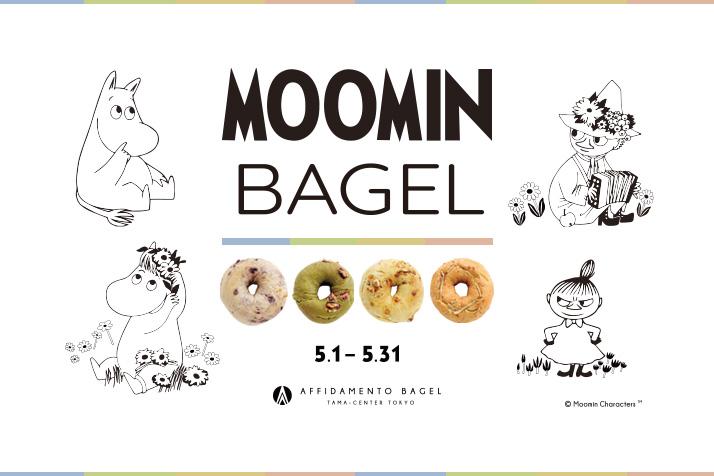 img_news_moomin