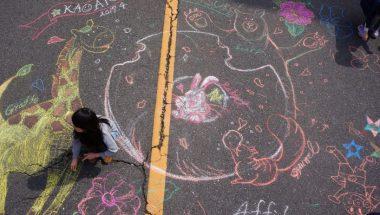 聖蹟桜ヶ丘【KAO ART】に参加してきました!
