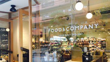きっかけをつくる、グロサリーストア「FOOD&COMPANY」にてベーグル販売開始!