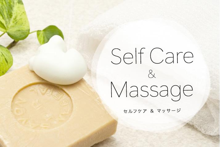 img_news_selfcare