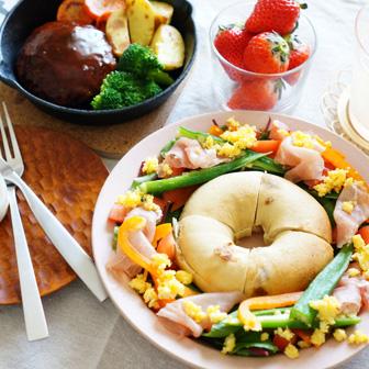ラムレーズンベーグルサラダ 画像1