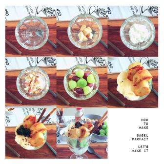 カリッとふわっと。2つの食感を楽しむベーグルパフェ 画像1