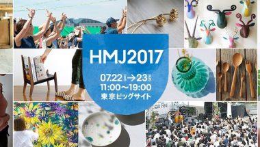 7月22日(土) ハンドメイドインジャパンフェス 初出店
