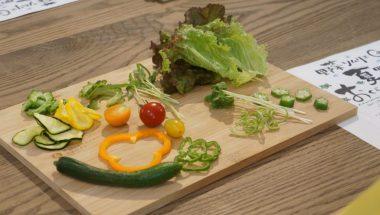 10月3日(火)・19日(木)野菜ソムリエCanacoさんと学ぶ!秋野菜ベーグルサンドウィッチづくり