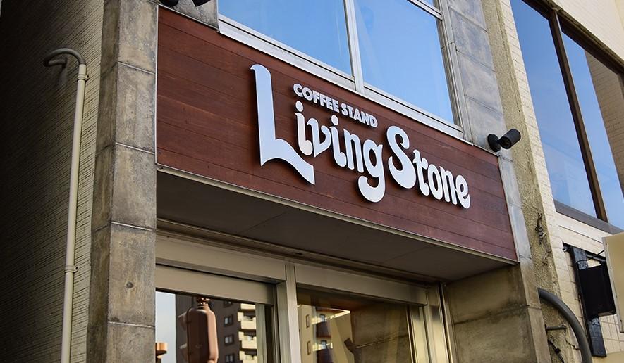 wk_livingstone1
