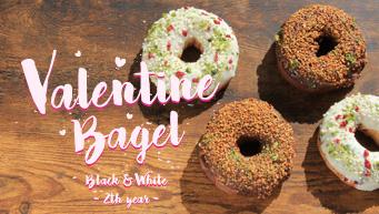 【2月限定】バレンタインベーグル&焼き菓子 販売開始
