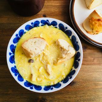ひたベーグルで楽しむ♡カレー風味のミルクスープ  |  ベーグルレシピ 画像1