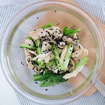 鶏と小松菜の中華風グリーンベーグル 画像2