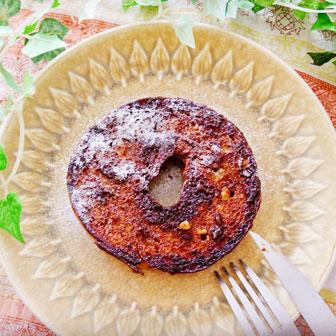 ベーグル・黒糖キャラメリゼ  |  ベーグルレシピ 画像3