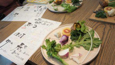 12月4日(火)野菜ソムリエCanacoさんと学ぶ!冬野菜ベーグルサンドウィッチづくり