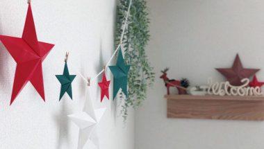 12月9日(日)クリスマスバーンスターをつくろう☆