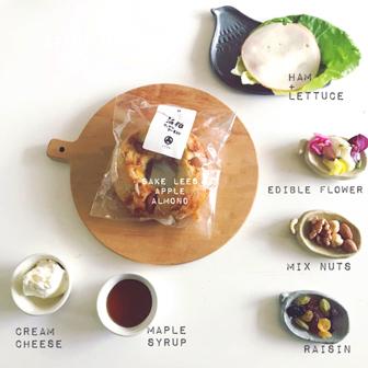 酒粕とミックスナッツの美しサンドウィッチ 画像1