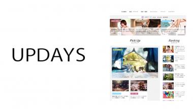 """""""モノ選びで日々をアップデート"""" WEBマガジン『UPDAYS』に掲載されました!"""
