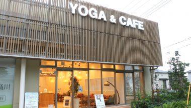 埼玉・桶川「Community Park OKEGAWA」にてベーグル取扱開始!
