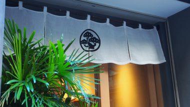 銀座「BONGEN COFFEE」にてベーグル取扱開始!