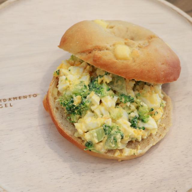 卵&ブロッコリーベーグルサンドウィッチ  |  ベーグルレシピ 画像3