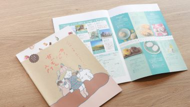 観光ブック『稲城・多摩・町田へカモーン カフェ・パン・甘いもん入門』に掲載されました!