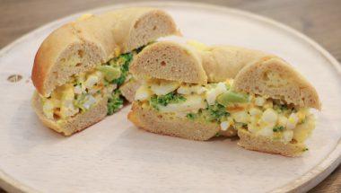 卵&ブロッコリーベーグルサンドウィッチ  |  ベーグルレシピ
