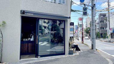 世田谷区・代沢「YOUR DAILY COFFEE」にてベーグル取り扱い開始!