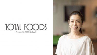 【ピープロテインベーグル】SPECIAL INTERVIEW !TOTAL FOODS 池澤 智 様
