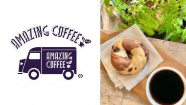 中目黒・大阪・渋谷「AMAZING COFFEE」にてコラボベーグル 「チョコモ〜モ〜ベーグル」 販売開始!